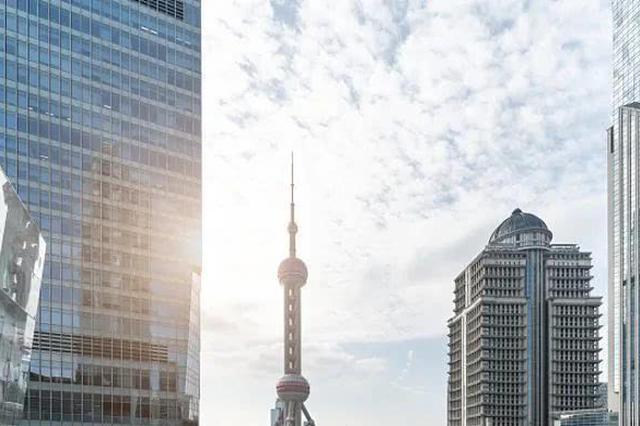 上海一季度经济运行:新动能新产业现逆势增长