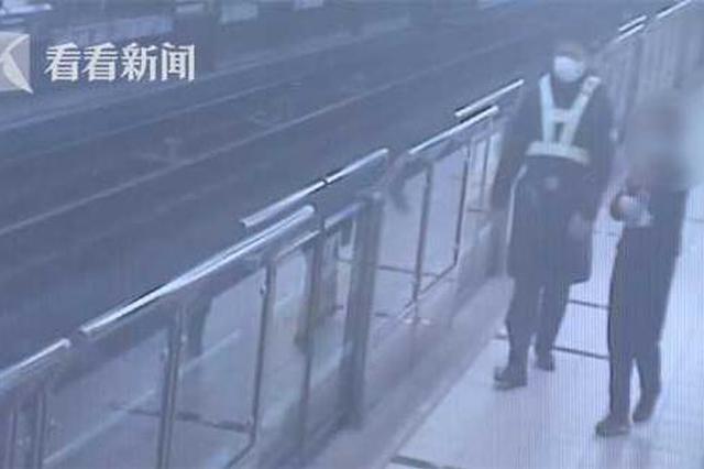 小学生沉迷坐地铁独自偷跑出门 向民警吹嘘换乘一日游