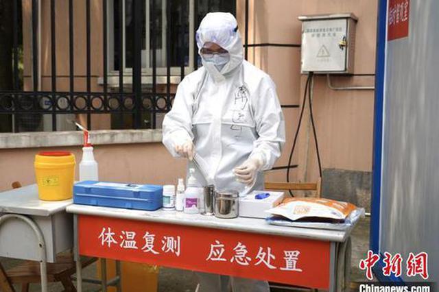 上海实施更严格防控举措 力保师生安全返校复学
