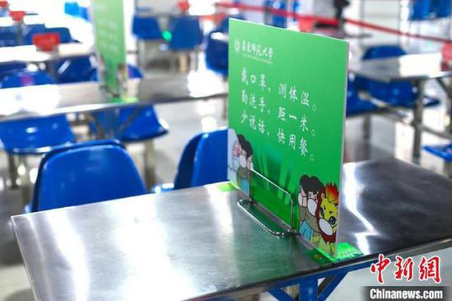 疫情防控常态化 上海高校迎接各地学子安全返校