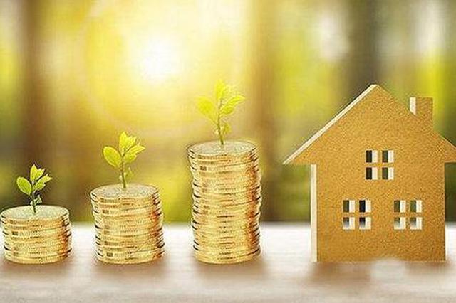 央行上海总部:严禁以房产作风险抵押向购房者提供资金