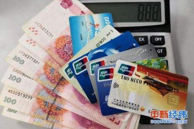31省份一季度人均消费数据:9省份超全国 上海居首位