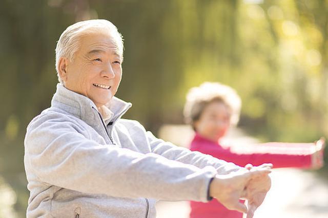 上海户籍人口期望寿命83.66岁 继续处于世界领先水平