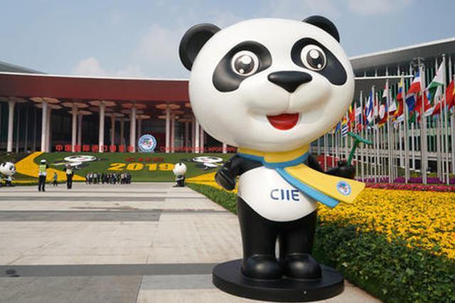 上海发布第三届进博会疫情防控工作总体方案 详情一览