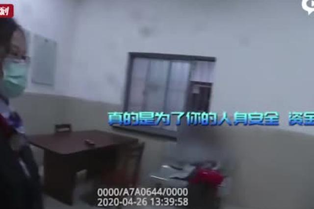 上海一女子深陷定投课程网络套路 转账前被民警劝阻