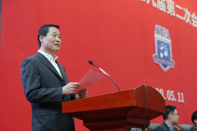 柳海光当选新一届上海足协主席 范志毅等增补为副主席