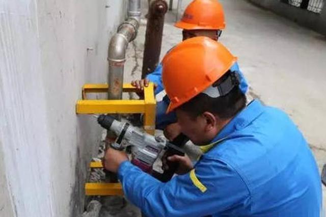 6月1日起上海燃气恢复入户安检工作 附:安全检查流程