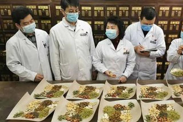 上海加快推进中医医联体建设 促进中医药传承创新发展
