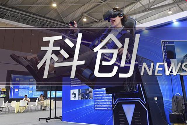 上海科技馆打造科普加游戏开放共享平台 寓教于乐平添趣味