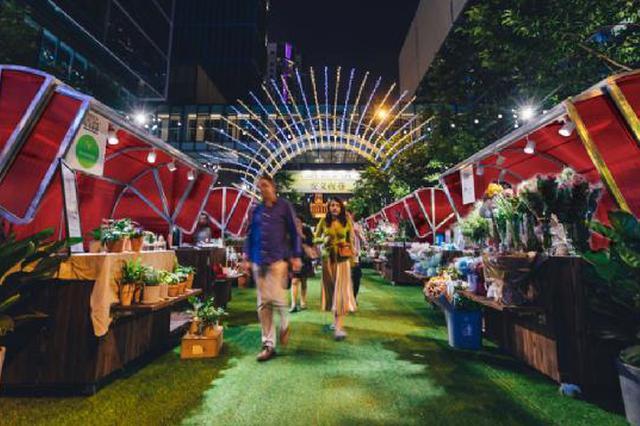 南京西路安义夜巷重启 今年将延长周末节假日开放时间