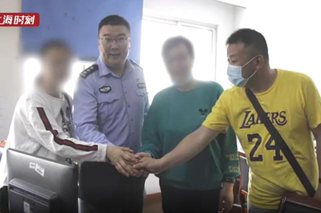 上海一保洁员垃圾桶内捡到14万元现金 主人已离开人世