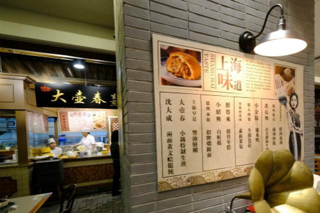 大壶春生煎一天卖8000只 上海小吃节带动餐饮市场升温
