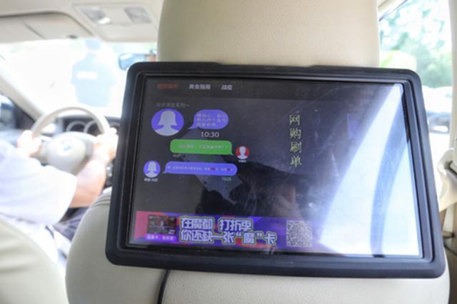 浦东5000专车司机成反诈宣传员 每辆车都是反诈宣传站