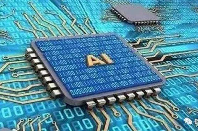 科创板两天13家企业上市申请 芯片领域再添龙头企业