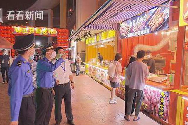 上海:审慎包容管理 城管部门助力夜经济有序发展