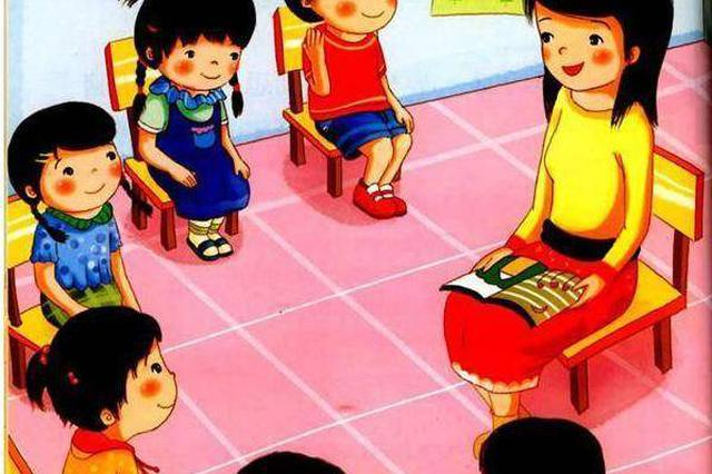 上海公办幼儿园开园 注重安全防护同时关爱不来园孩童