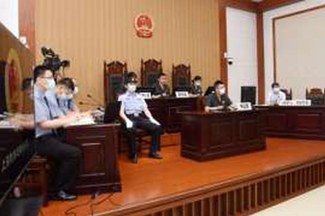 长三角首例非法猎捕杀害中华鲟犯罪案宣判 被告获刑1年