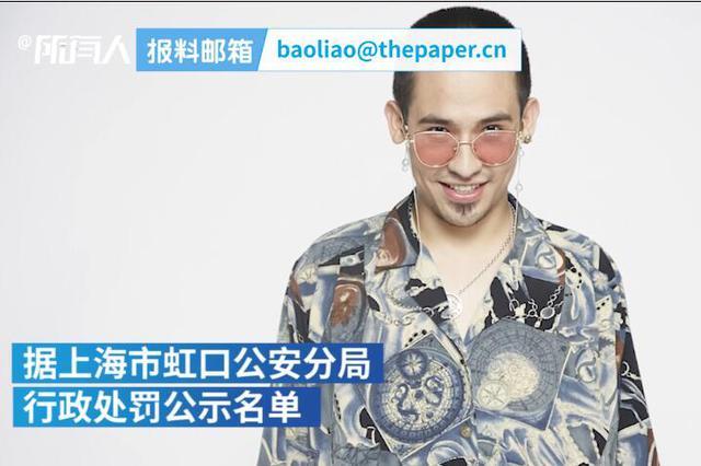 脱口秀演员卡姆因吸毒被上海警方抓获 行拘十日