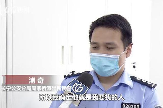 民警上班路上偶遇犯罪嫌疑人 成功将其抓获