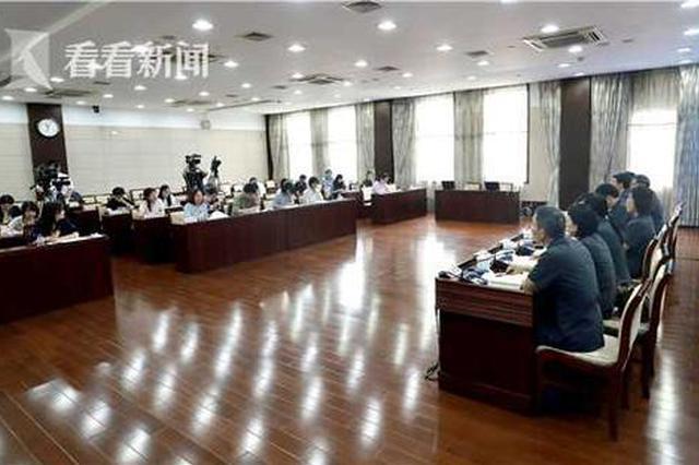 上海法院全面推进环境资源审判体制机制改革