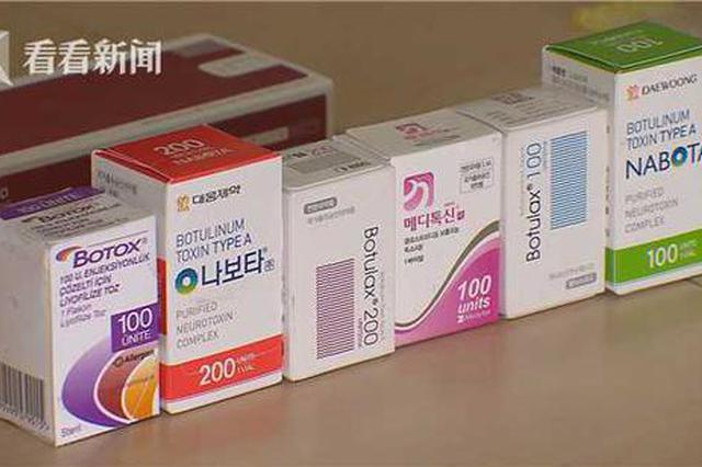 上海警方严打医美领域犯罪 查处60余家无证诊所