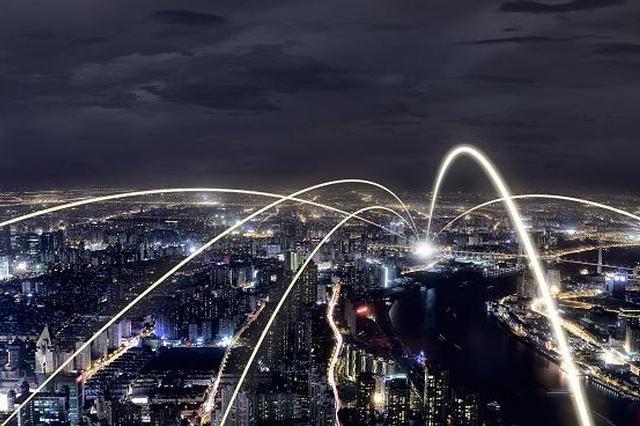 长三角区域协同创新水平快速提升 19项合作事项签约