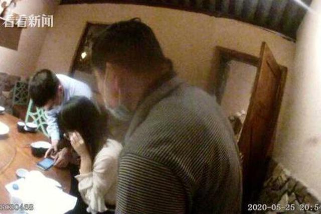 民警走进饭店包间寻受骗女子 与诈骗犯时间赛跑
