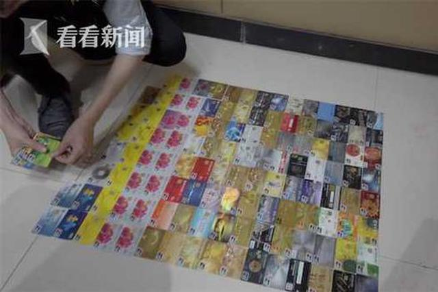 男子报警称信用卡遭盗刷 警方深入调查发现诸多疑点