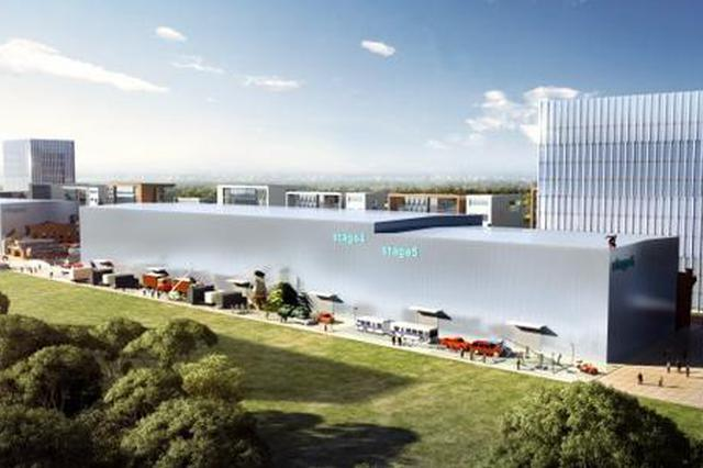 长三角国际影视中心开工 助力上海建全球影视创制中心