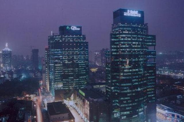 上海浦东助力企业 10家银行提供1600亿元贷款