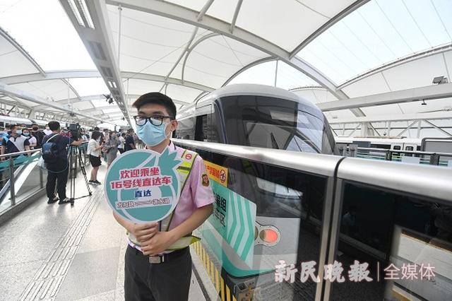 上海首条直达地铁列车今早开行 到临港仅37分钟