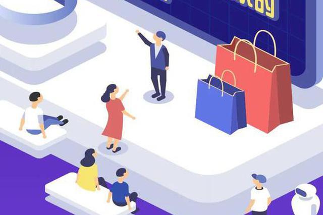 五五购物节新能源汽车、化妆品等同比实现两位数增长