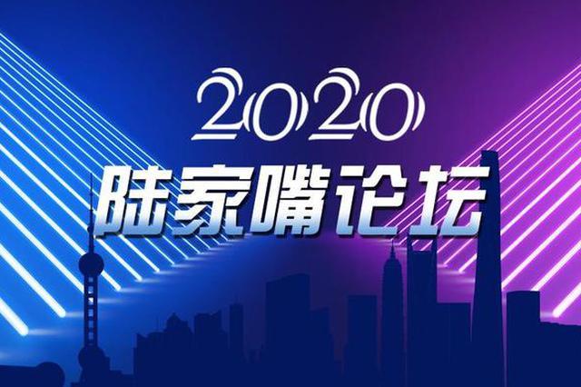 中央金融管理部门支持上海国际金融中心建设