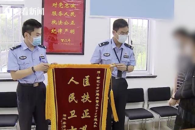 外卖员肇事逃逸被拘留 他竟还给交警送来了锦旗