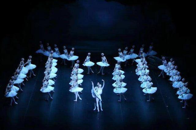 上海大剧院拉开复演大幕 天鹅海洋重返剧场