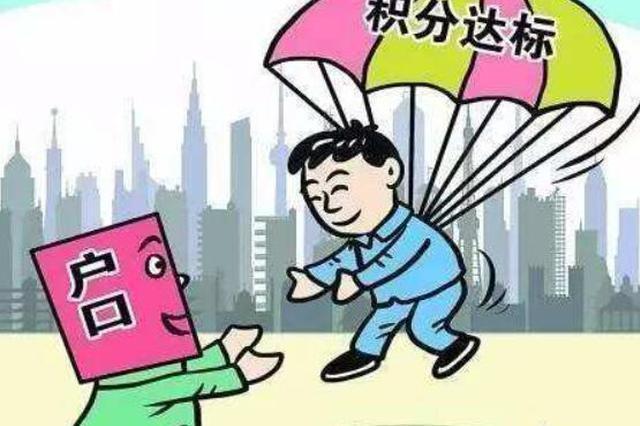 上海临港人才新政落地:居转户年限7年变3年