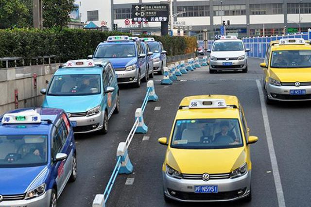上海4大出租车推中高考用车服务 20日起可预定中考用车