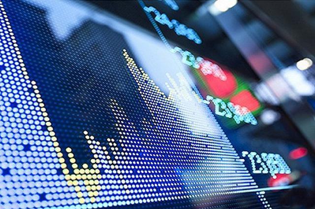 科创板目标:率先进入成熟市场