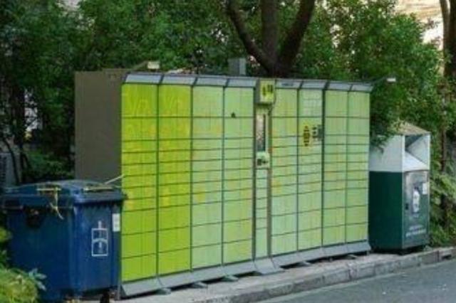 智能取物柜将成为新小区标配 公租房下半年试点拆套使用
