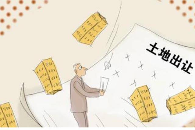 上海宅地大放量 一周出让7幅揽金118亿