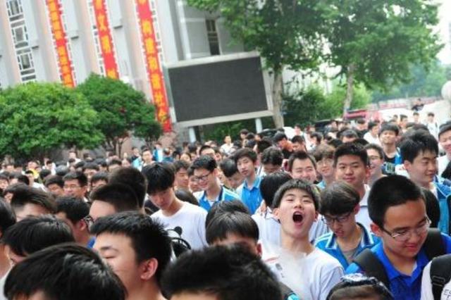 沪高考考生6月23日起不得离沪 承诺书如实完整填写信息