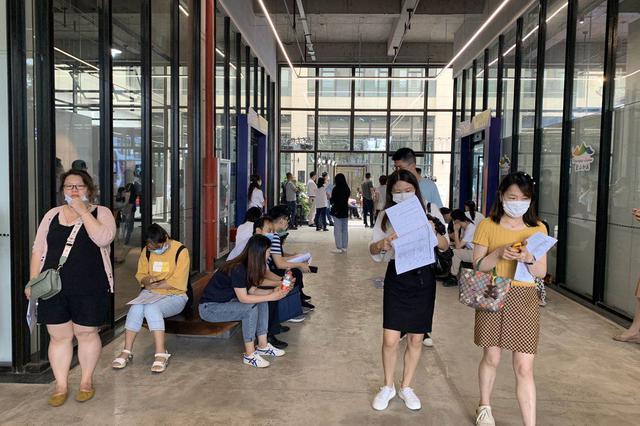 """上海金山:助推高校毕业生驶入""""就业快车道"""""""