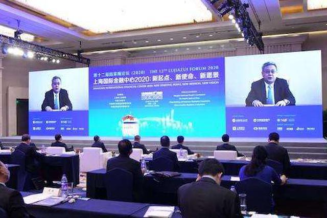 陆家嘴论坛:金融数据安全要引起高度重视