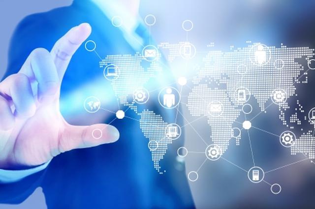 上海依托一网通办建企业服务云平台 促进中小企业发展