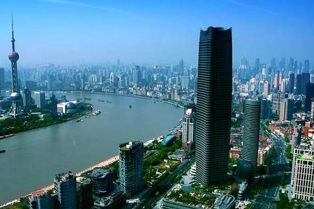 上海向全球宣介北外滩 打造世界级会客厅蕴含机遇潜力