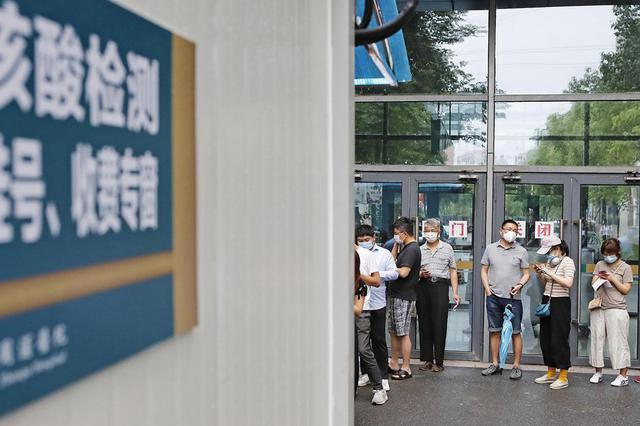 上海:正加紧落实将核酸检测费用纳入医保 详情一览
