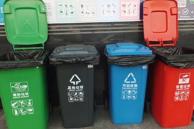 沪推进垃圾分类常态化长效化规范化 闭环管理提升效率
