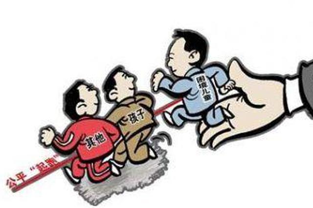 上海有一支6000多人的基层专业队伍 专门守护困境儿童