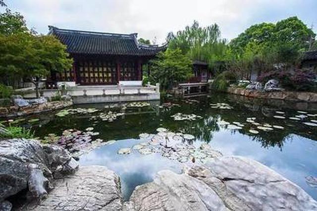 上海A级景区端午假期实行线上分时预约 限流错峰入园