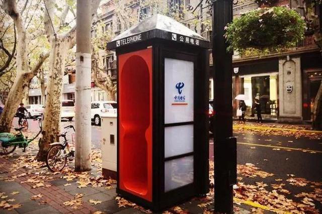 沪已有100多座电话亭完成5G升级改造 附加微基站功能
